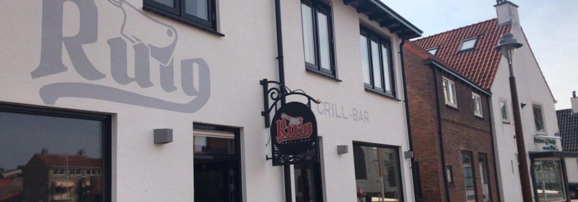 Grill bar Ruig - Grill restaurant - Katwijk aan Zee